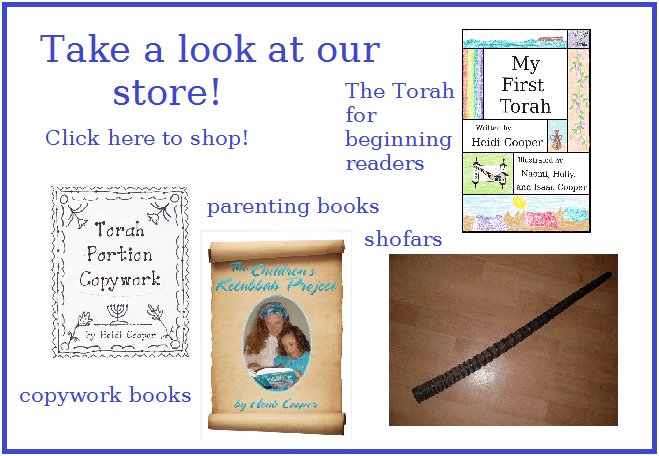 store graphic