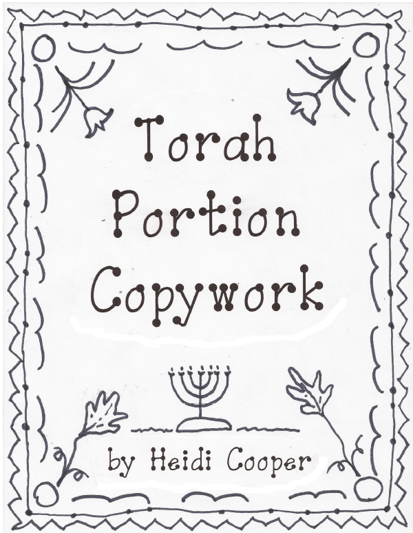 torah portion copywork
