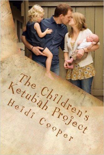 children's ketubah project
