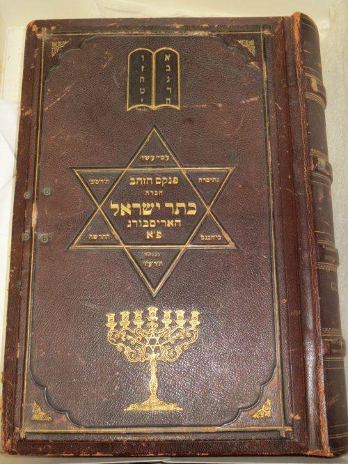 keser-israel3