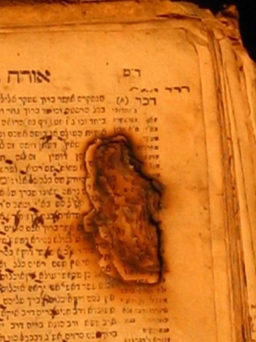 Rav Yaakov Emden's Tur Shulchan Aruch 015