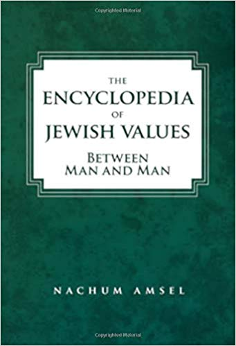 Encyclopedia Jewish Values