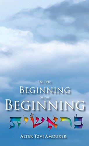 Beginning Beginning