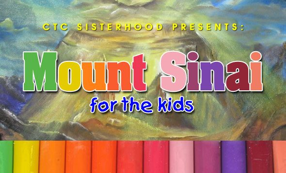 Mount_Sinai_Kids