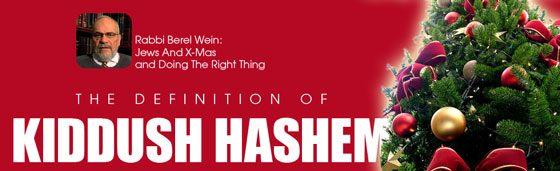 Kiddush_Hashem