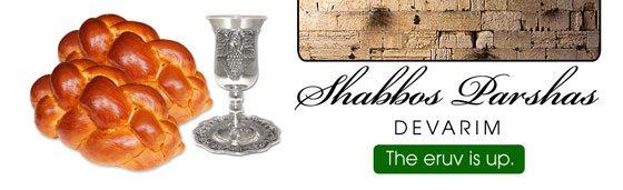 Shabbos_Bulletin_Devarim