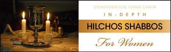 Hilchos_Shabbos2