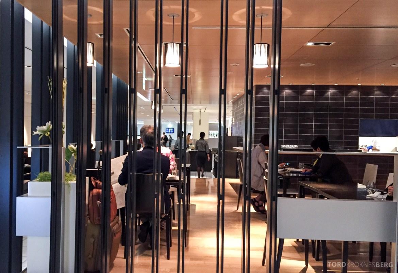 ANA Lounge Tokyo Narita kantine