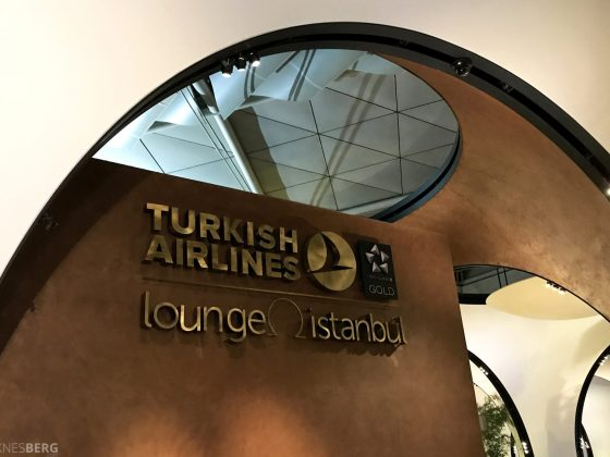 Turkish Airlines CIP Lounge Istanbul