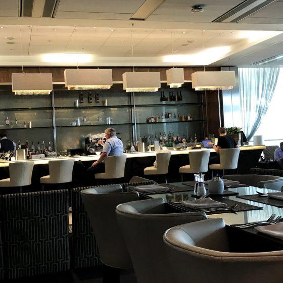 British Airways Concorde Room London bar 2