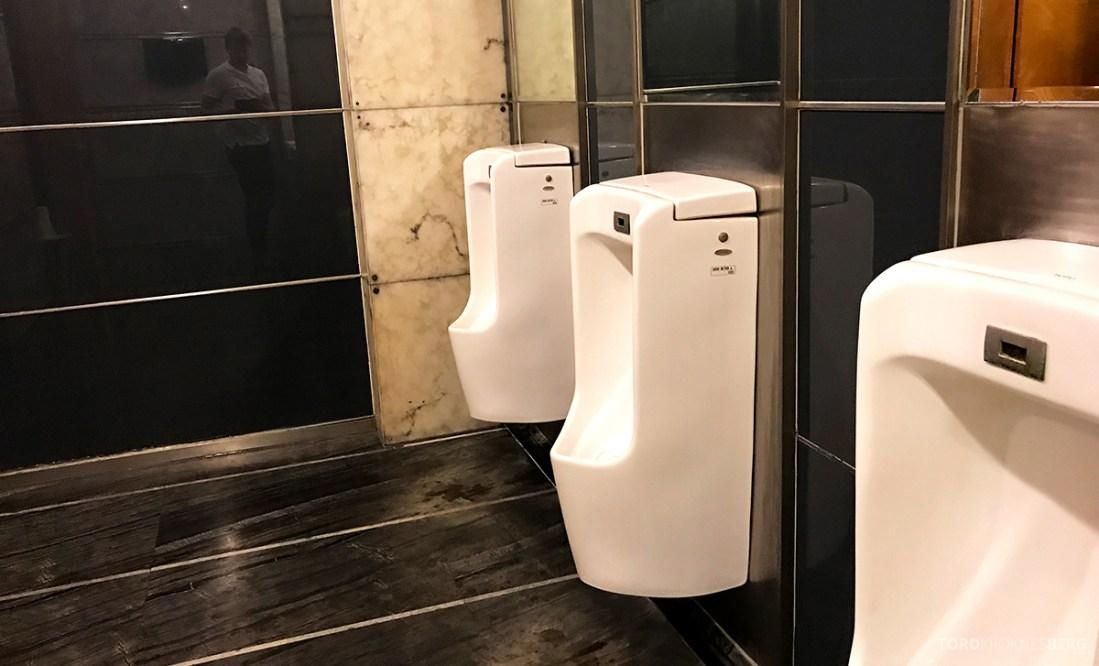 Air China Business Class Lounge Beijing urinal
