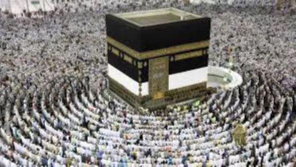 Mecca Grand Mosque