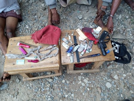 Police Nab Two Suspected Armed Robbers, Recover Charms (Photos)