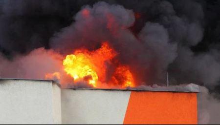 Kaduna explosion