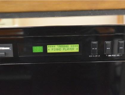 ヤマハアップライトピアノSX101BL