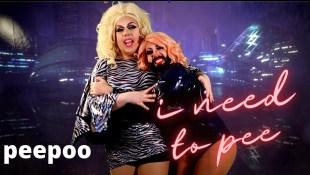 I Need to Pee (Lady Gaga Parody) by Hillary Yaas