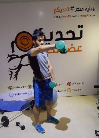 رفرفة امامي Frontal deltoid raises