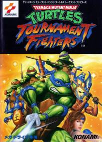 1993 Tournament Fighters