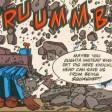 TMNT Adventures #9 Archie Comics 10 Knucklehead Bebop Rocksteady Tortues Ninja Turtles TMNT