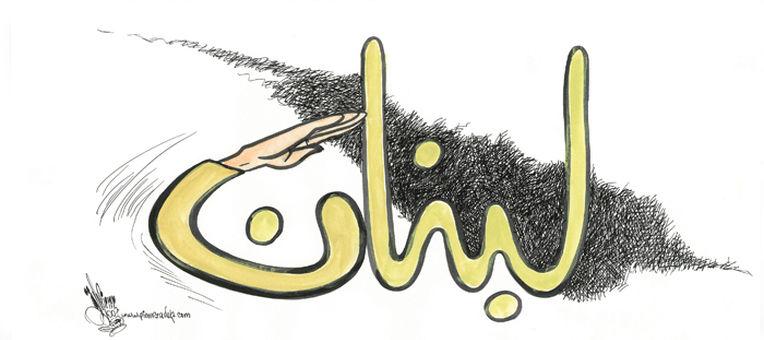 Caricature Lebanon Caricature Artists In Lebanon