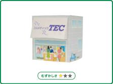 Papercraft imprimible y armable de una tienda de cosméticos. Manualidades a Raudales.