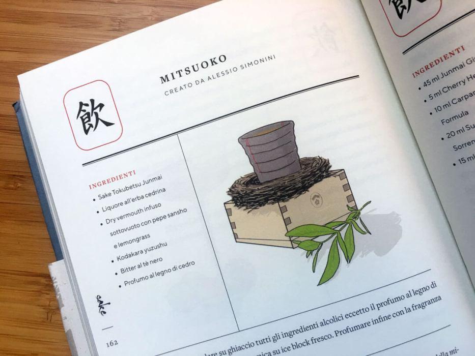 sake il giappone in un bicchiere marco massarotto quintoquarto illustrazione cocktail tostoini