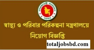 health and family welfare job circular 2018