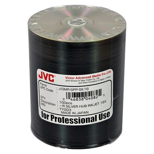 JVC (Taiyo-Yuden) Silver Inkjet Hub Printable Inkjet DVD-R