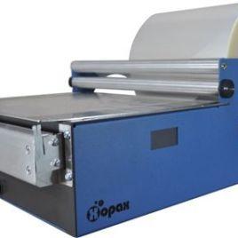 Xopax 12″  CD/DVD/BD Overwrapper 120V