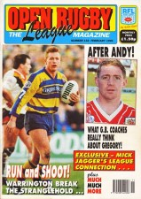 #132 Feb 1991
