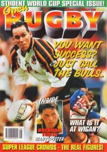 #188 Aug 1996