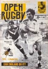 #23 Mar 1980