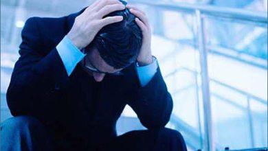 """Photo of """"Depresia – durerea sufletului. Unde se poate găsi eliberare şi pace?"""" Partea a IV-a"""