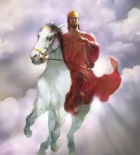 Photo of Cea de-a şasea Revelaţie a Raiului