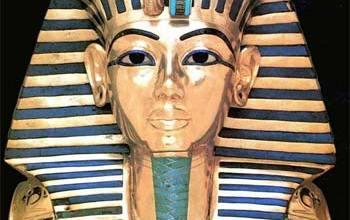Photo of Faraonul Egiptului