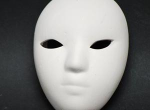 Photo of Nu mai purta masca!