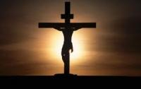 Photo of Studiu: Cercetătorii au stabilit data exactă a răstignirii lui Isus Cristos