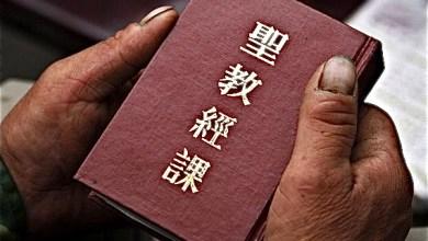 Photo of Organizaţia Biblii pentru China se pregăteşte să livreze 30,000 de Biblii creştinilor dornici