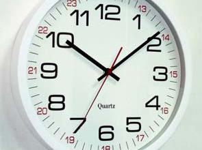 Photo of O oră din timpul tău