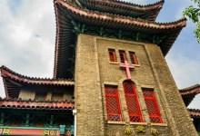 """Photo of China închide biserici, confiscă Biblii, într-un """"nou efort ambițios"""" pentru eradicarea religiei"""