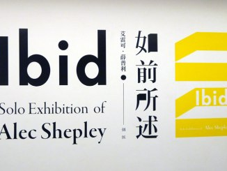 Alec Shepley Ibid