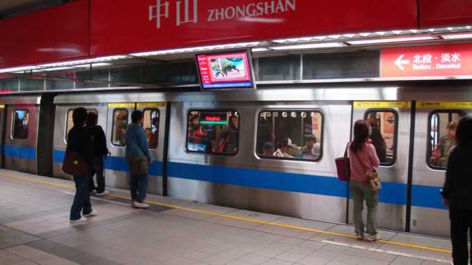 Taipei MRT to Have Theme Songs to Get Stuck in Commuters' Heads