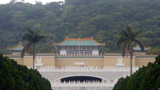 Taiwan National Palace Museum