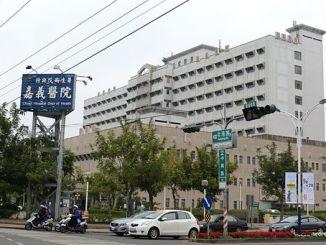 chiayi hospital