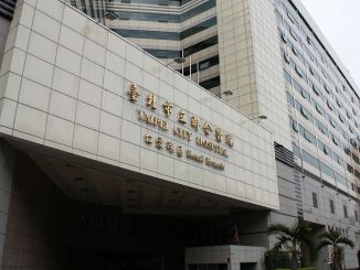 hospital taiwan