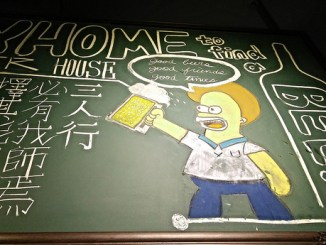 Homer Simpson at Way Home Taipei