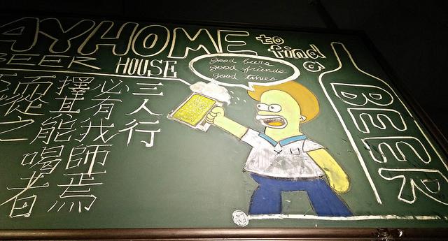 Homer Simpson at Way Home Taipei