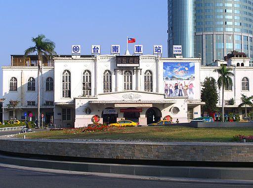 tainan station