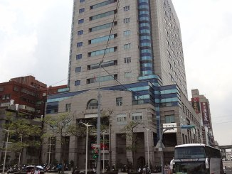 Taiwan National Taxation Bureau