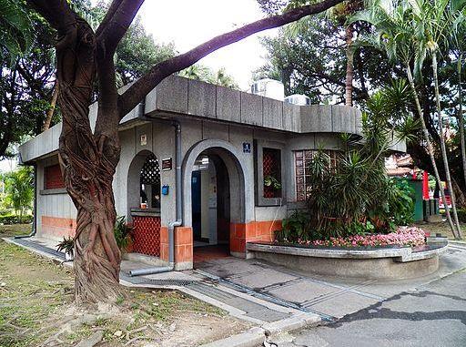 taiwan public toilet
